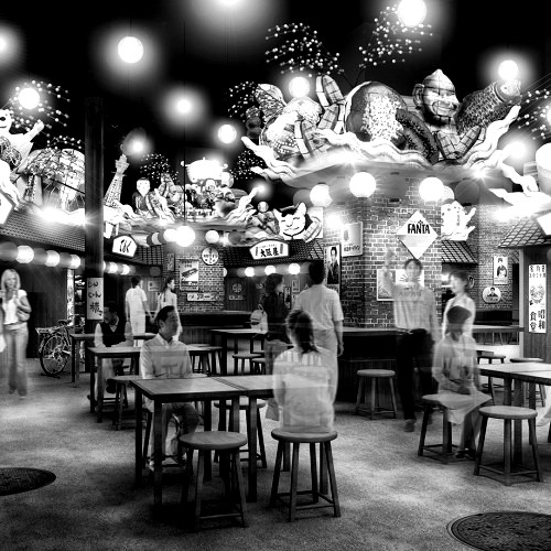 '10 飲食店